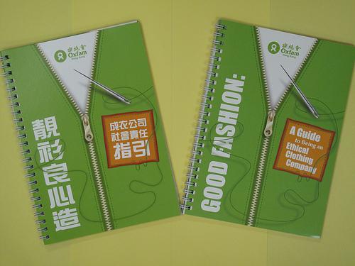 Oxfam CSR Guidebook